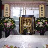 自宅葬10